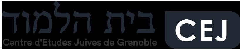 Centre d'études juives de Grenoble